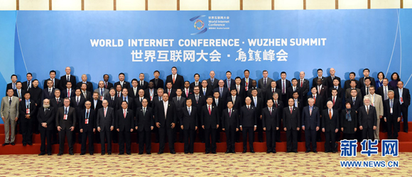 Chinese President Xi Jinping, along with Howard E. Michel, President of IEEE, and other dignities, poses for a photo before the opening of the Second World Internet Conference in Wuzhen Town
