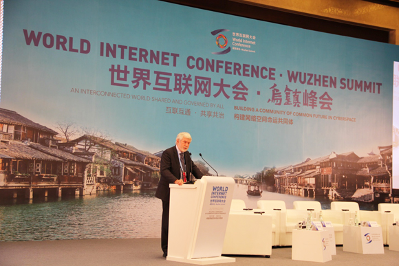 Howard E. Michel, President of IEEE, addresses the Internet Governance Forum of 2015 World Internet Conference in Wuzhen